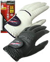 [and is too strong a moratorium on official competition] Cass co-synthetic leather golf glove RR TOUR (RR-620X)