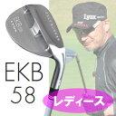 ◇≪マーク金井氏 設計・監修≫ Lynx Golf リンクス EKB 58 ウェッジ ◆レディース◆POWER TUNED EKBカーボン