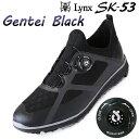 【あす楽対応】数量限定品 リンクス SK-53 GENTEI BLACK スパイクレス ゴルフシューズ 2020モデル