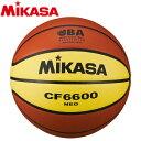 ミカサ バスケットボール 検定球6号 CF6600-NEO 3103019