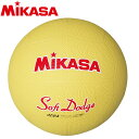 ミカサ ソフトドッジボール1号 軽量 180g STD-1R-Y 5232002