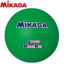 ミカサ スポンジドッジボール 210g STD-21-G 5460013
