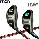 PRGR プロギア Q キュー ヘビー ユーティリティ Q28、Q33 日本正規品