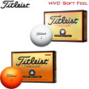 Titleist HVC software feel golf ball [one dozen]