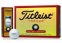 Titleist HVC software distance golf ball [one dozen]