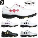 Fj-e-comfort