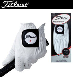 Titleist professional tech glove TG66 (for hand)