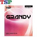 TSP ラバ- グランディ 020026-0040