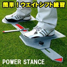 正しいスイングは下半身から!US直行便パワースタンスPOWERSTANCEゴルフ練習用品ゴルフスイング練習器具【あす楽対応】