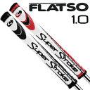◇スーパーストローク Super Stroke 2015 フラッツォ FLATSO 1.0 グリップ G-987 ジョーダンスピース使用モデル