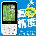 イーグルビジョン レボ GPSゴルフナビ EV-522 EAGLE VISION REVO 【あす楽対応】 【送料無料】