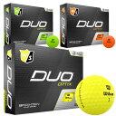【あす楽対応】 ウイルソン デュオ オプティクス ゴルフボール Wilson Staff DUO Optix 1ダース 12P USAモデル