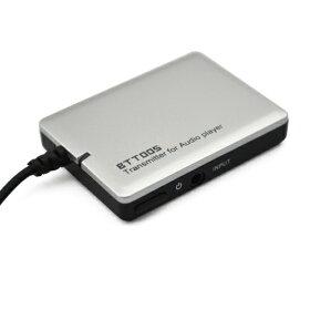 Bluetoothブルートゥースオーディオトランスミッター3.5mmイヤホンプラグ用オーディオ送信機