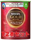 ネスカフェ ゴールドブレンド カフェインレス エコ&システムパック 60g×12本セット