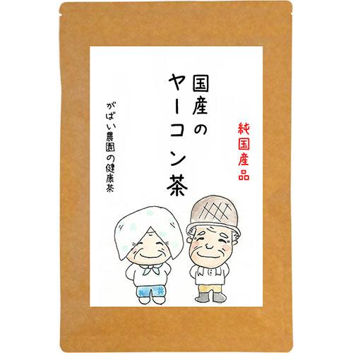 ヤーコン茶 3g×40包【送料無料】を楽天で見る