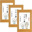 シモン茶 3g×40包 (お得な3個セット)(シモン茶 国産 送料無料 健康茶)