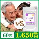 【ポイント5倍】キャッツクローサプリメント 60粒(約1ヶ月分) ダイエット 健康 健康サプリ 天然...