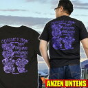バイカーTシャツ ANZEN UNTENS アンゼンウンテンズ【クラシックVツイン 黒】(半袖Tシャツ) 【パンヘッド ナックルヘッド ショベルヘッド メンズ 綿 ハーレー アメリカン 安全運転】