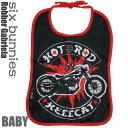 [SIX BUNNIES] ベビー【スタイ/よだれかけ】≪Motorcycle≫【ロック・パンク・ロカビリーだぜBABY】【出産祝い・男の子 女の子】【スタイ】
