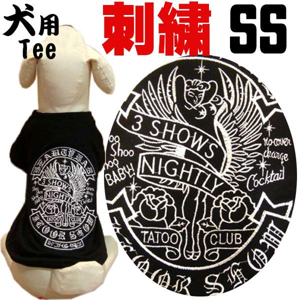 ≪犬用刺繍Tシャツ≫ XS(SS/2S)【タトゥ...の商品画像