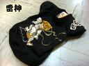 ≪犬用刺繍Tシャツ≫ 3S(SSS/XXS)【雷神】和柄・犬 服・犬 洋服【風神・雷神シリーズ】
