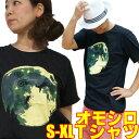Tシャツ ダイビング イラスト プリント カジュアル グラフィック パロディー