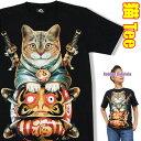 ショッピングおもしろtシャツ 【SS】【S】オモシロ猫Tシャツ・忍者だるま猫【半袖】レディース/SUPER GLOW 猫 ねこ ネコ イラストTシャツ プリントTシャツ 面白Tシャツ おもしろTシャツ アニマルTシャツ〜猫ねこ迫力プリントシリーズ〜猫tシャツ ネコtシャツ ねこtシャツ にゃんこ