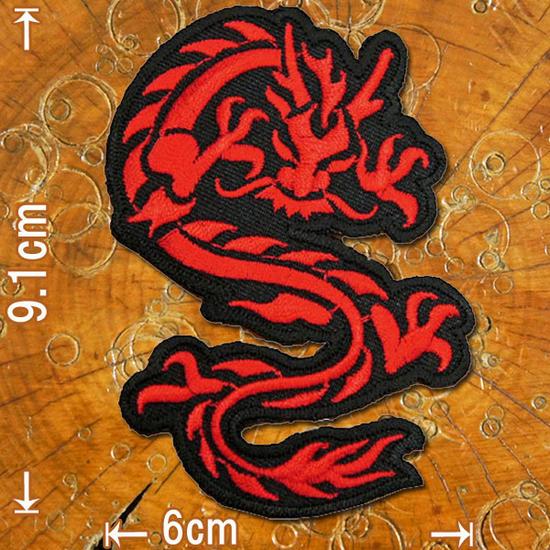 刺繍アイロンワッペン【昇り竜/紅】和柄 ドラゴン...の商品画像