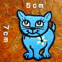刺繍アイロンワッペン・アップリケ【猫ちゃん】ネコ ねこ CAT ぬこ アニマル