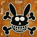 刺繍アイロンワッペン・アップリケ・パッチ【スカルバニー】黒・ウサギ どくろ
