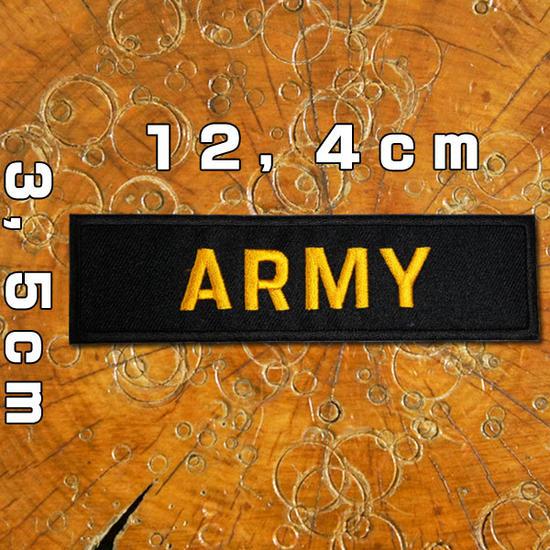 刺繍アイロンワッペン・アップリケ・パッチ【ARMY】陸軍 ミリタリー 軍物 サバケー サバイバルゲーム