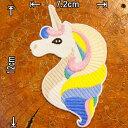 刺繍アイロンワッペン・アップリケ・パッチ【ユニコーン・UNICORN】【馬 神話 一角獣 アニマル オールドスクール】