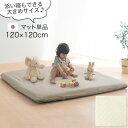 ベビー布団 単品 赤ちゃん お昼寝マット 気軽に持ち運べる BRG000375