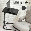 折り畳み式テーブル 高さ調節 ローデスク 完成品 ブラック/グレー TBL500365