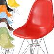 イームズチェアー イス チェアー 椅子 いす パソコン オフィス ミッドセンチュリー パーソナル デザイナーズ家具 Eames 送料無料 ホワイト 白 ブラック 黒 おしゃれ あす楽対応
