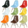 イームズチェアー イス チェアー 椅子 いす パソコン オフィス ミッドセンチュリー ES-01 デザイナーズ家具 Eames 送料無料 ホワイト 白 ブラック 黒 おしゃれ あす楽対応