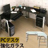 インテリア モダン 家具 ガラスデスク オフィスデスク パソコンデスク PCデスク 机 つくえ オフィス家具 送料無料 おしゃれ パソコンラック PCラック