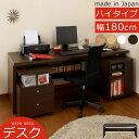 【送料無料】【日本製】作業台 木製 テーブルBONワイドデスク単品 幅180