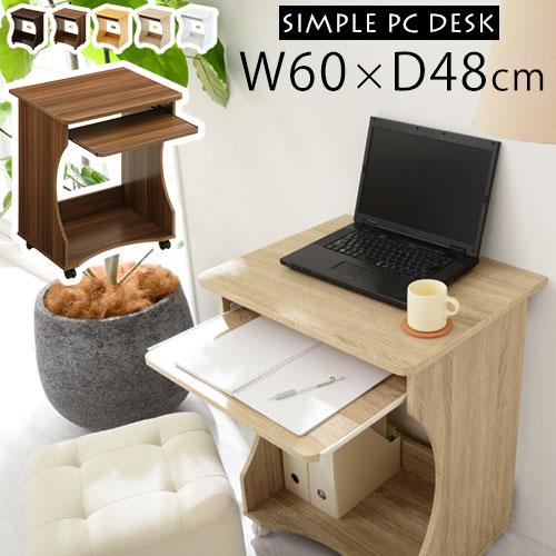 コンパクトデスク オフィスデスク 机 つくえ 仕事机 木製 木目調 パソコンラック サーバ…...:gachinko:10015110