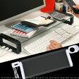 【ポイント10倍】 卓上 ラック PCデスク ローテーブル ガラス カップホルダー USBハブ スマートフォン ユーボード ノートパソコンデスク キーボード収納 デザイン インテリア モダン家具 ホワイト 白 ブラック 黒 送料無料 おしゃれ あす楽対応