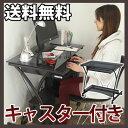 【送料無料】ガラスパソコンデスク スマルト