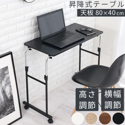 ベッドテーブル ベッドサイドテーブル テーブル ワゴン 介護テーブル 補助テーブル キャス…...:gachinko:10011445
