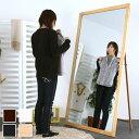 【開梱設置サービス付き】【送料無料】ドレッサー 鏡 全身鏡 かがみ カガミ 姿見 鏡台 スタイルミラー幅90cm大型ミラー マリオ