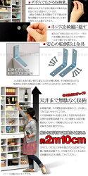 シェルフ・棚・オープン・木製・ラック・本棚・CDDVDブックラック・リビング収納・整理棚・マガジンラック・書棚・壁面収納・引き出し・ハイタイプ書棚幅90cmタイプ