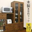 クロスガラス キッチン家具 食器棚 キャビネット ディスプレイラック 木製ラック 木目調 収納ラック 木製収納 収納家具 送料無料 おしゃれ Dタイプ