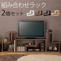 本棚・書棚・本収納・完成品・薄型・キッズ・オープンラック・テレビボード