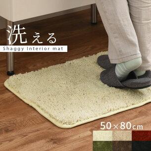 インテリア シャギーラグ キッチン リビング コンパクト じゅうたん バスマットブ
