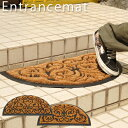 玄関マット ゴムマット 北欧 カーペット 絨毯 じゅうたん カラーマット マット類 日用品 生活雑貨 フロアマット ドアマット おしゃれ