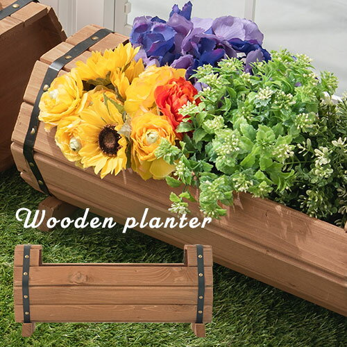 ガーデニングフラワーラックウッド木製樽型ガーデン用品ガーデンファニチャー庭ベランダ天然木杉ナチュラル