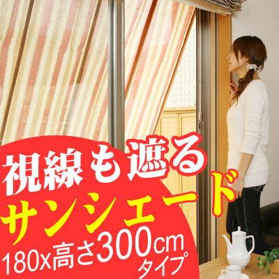 \クーポンで548円引き/ 日よけ シェード サンシェード ベランダ 洋風 オーニング 目…...:gachinko:10012343